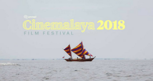 Cinemalaya Independent Film Festival 2018